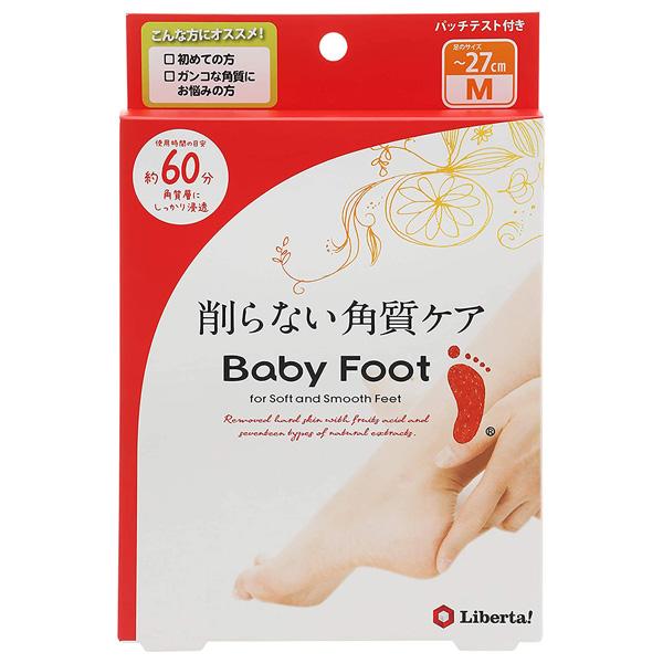 ベビーフット(Baby Foot) 削らない角質ケア